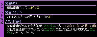 c0081097_22581781.jpg