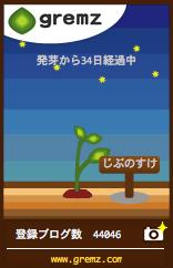 c0111410_153062.jpg
