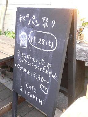 c0101913_013437.jpg