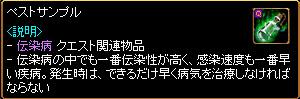 c0081097_238480.jpg