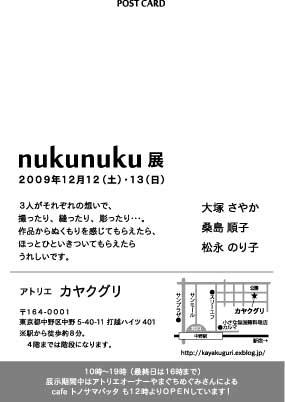 c0189807_7281440.jpg