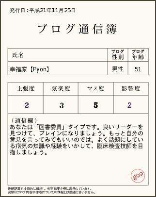 c0144638_5344219.jpg