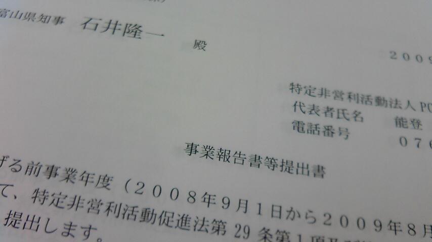 a0006371_22421669.jpg