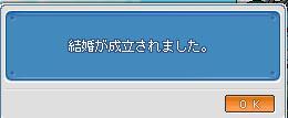 c0006671_1952301.jpg