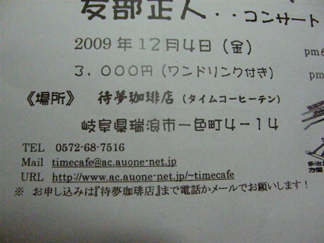 c0108198_18534559.jpg