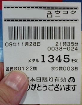 e0020210_22421726.jpg