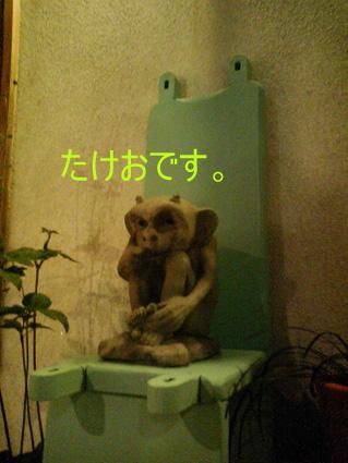 c0199918_1542821.jpg
