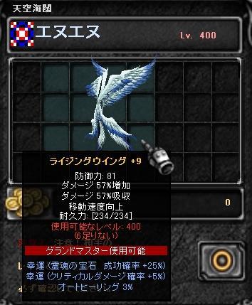 c0138727_15451077.jpg