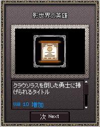 a0053558_848246.jpg