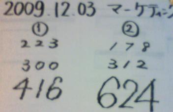 a0089662_19311265.jpg