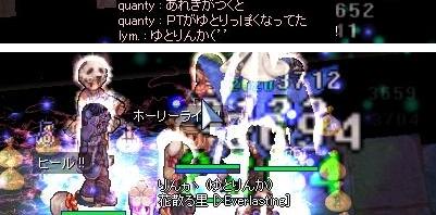 c0146263_12351340.jpg