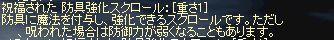c0221656_937253.jpg