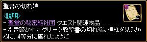 c0081097_22145416.jpg