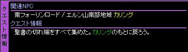 c0081097_2215149.jpg