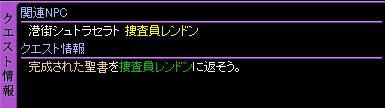 c0081097_22152362.jpg