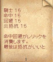 c0184233_2001626.jpg
