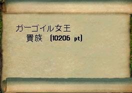 c0184233_2003785.jpg