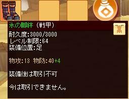 c0224791_18564827.jpg