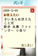 a0126209_10154047.jpg