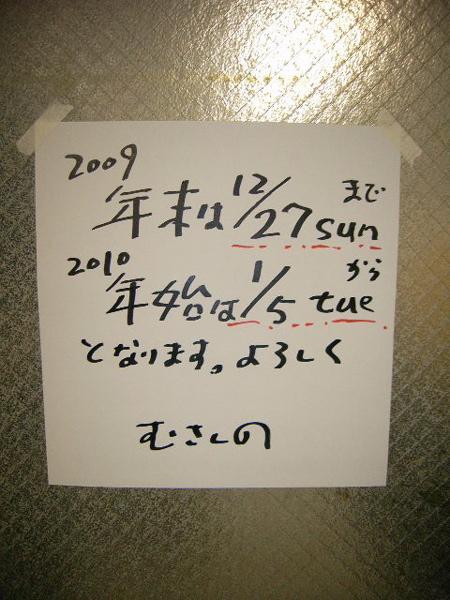 e0046128_10475632.jpg