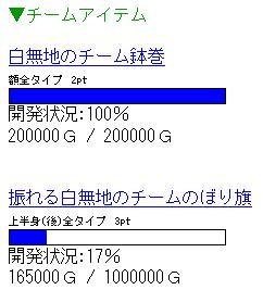 a0147539_23564887.jpg