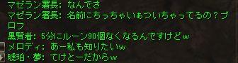 c0022896_11243514.jpg