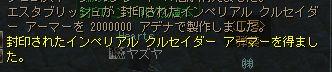 c0022896_716722.jpg