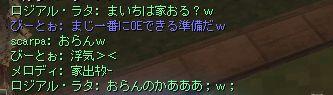 c0022896_718912.jpg
