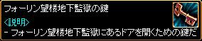 c0081097_0512163.jpg