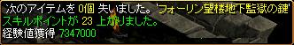 c0081097_0523042.jpg