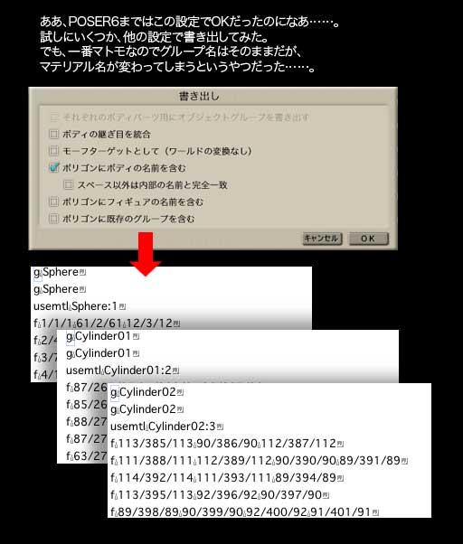 e0068221_1992369.jpg