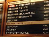 ichigocoffee.jpg