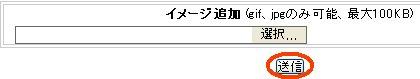 c0055552_895810.jpg