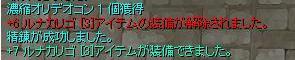 c0188279_1191836.jpg