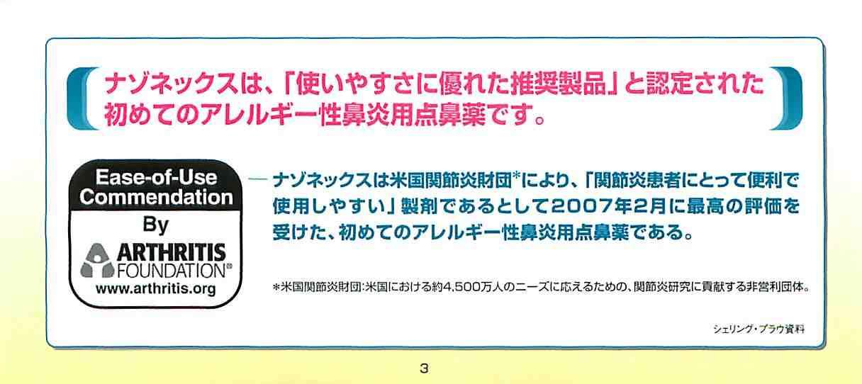 c0219358_1510560.jpg