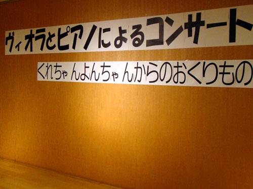a0047200_20241739.jpg