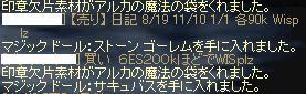 e0159199_19363785.jpg