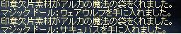 e0159199_19371189.jpg