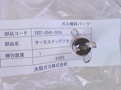 a0019212_15491030.jpg