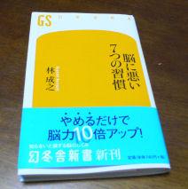 c0034228_2315567.jpg