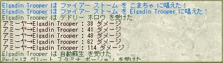 e0057344_124687.jpg