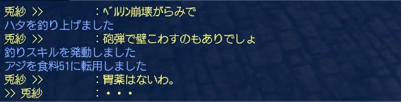 e0045287_43438.jpg