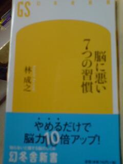 e0035789_18273581.jpg