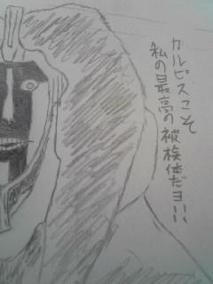 a0113612_920890.jpg