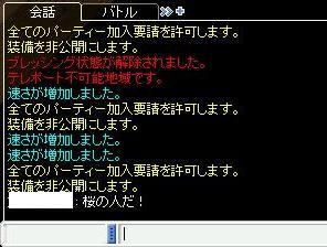 e0169577_10195625.jpg