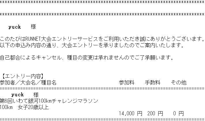 c0039898_1940123.jpg