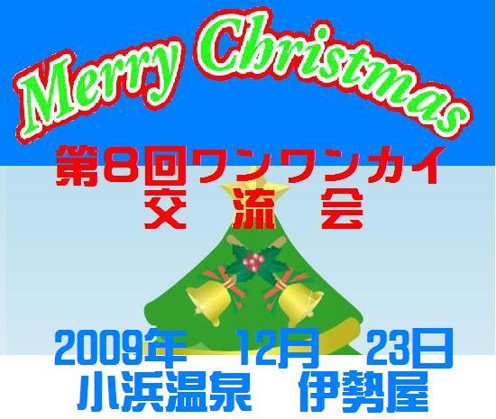 c0069372_2247582.jpg