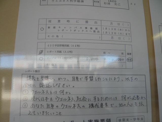 c0112286_219154.jpg