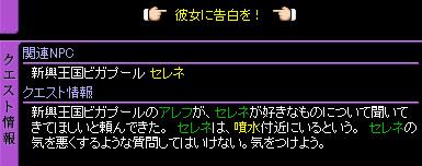 c0081097_081659.jpg