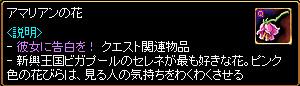 c0081097_094396.jpg
